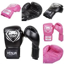 "Venum ""Contender"" Boxing Gloves"